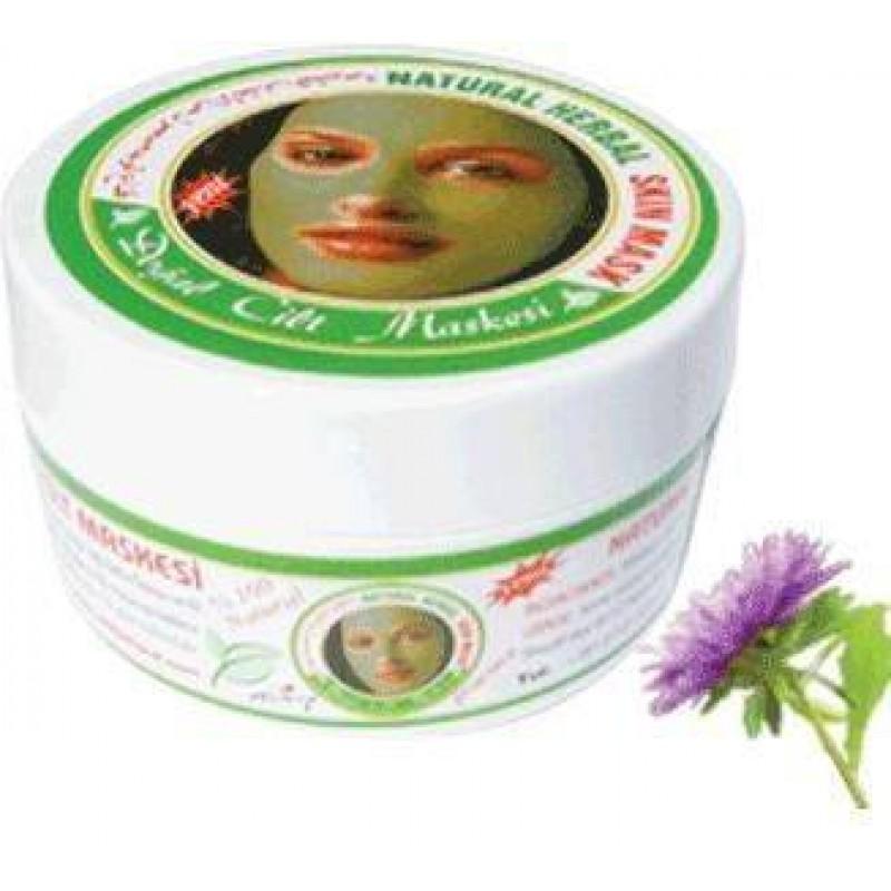 Skinmask Cilt Maskesi 200 gr